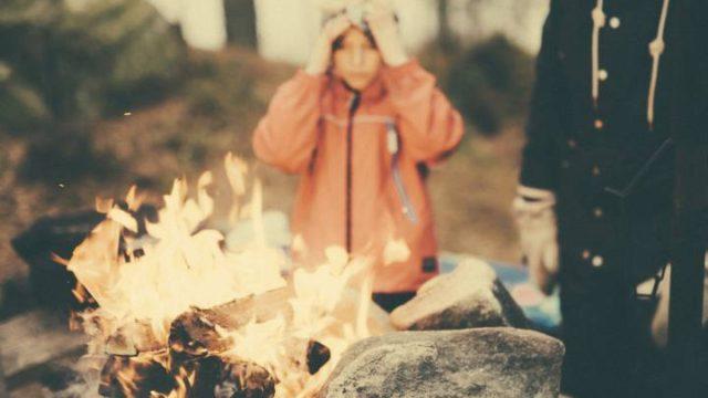 焚き火_子供