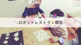 油粘土_遊び方