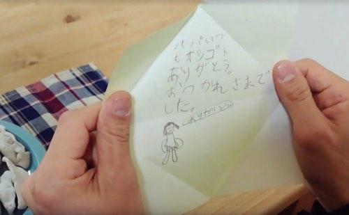 お父さん_手紙