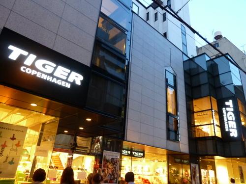 フライングタイガー店舗