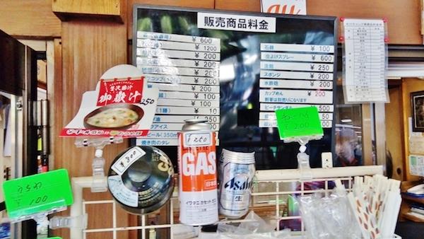 氷川キャンプ場_売店