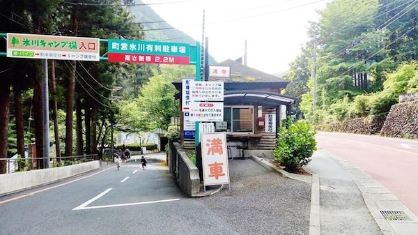 氷川キャンプ場_満車