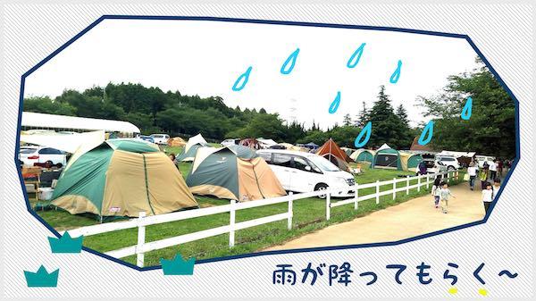 初心者_オートキャンプ