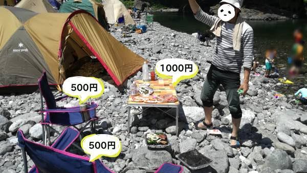 氷川キャンプ場_レンタル