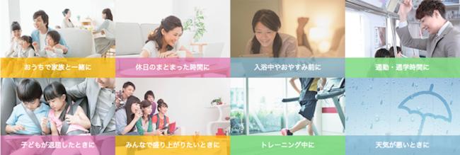 dTV・動画