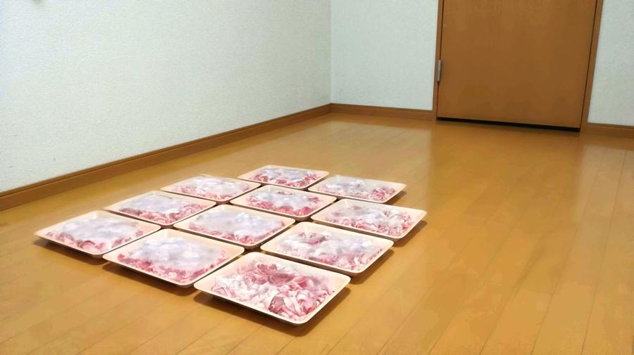 泉佐野市 豚肉
