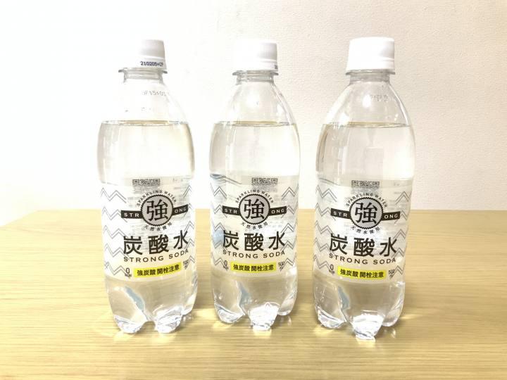 ふるさと納税 炭酸水