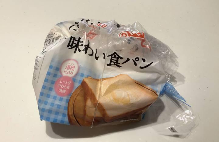 食パンの袋 再利用