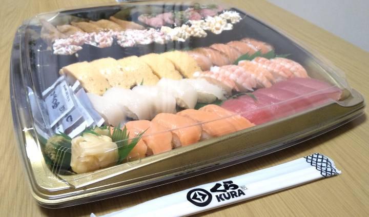 くら寿司 テイクアウト